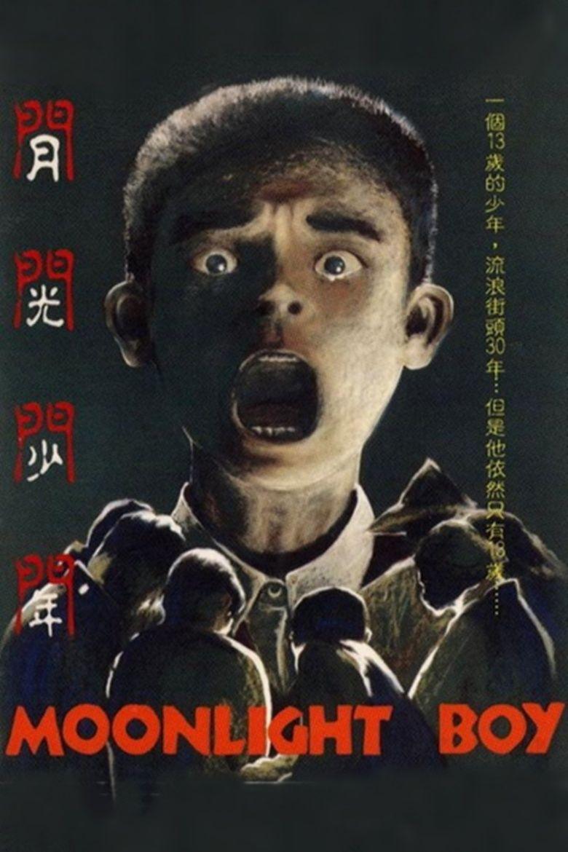 moonlight boy movie trailers cast ratings similar